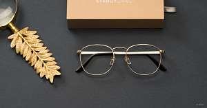 multi focus reading glasses - gold - bronze